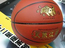 basketball national team/ basketballs
