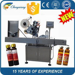 15 year old factory automatic oral liquid labeling machine(high speed)