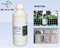 green color silicone sealant