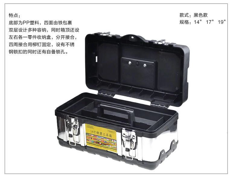 Кейс под инструмент Ex 17/, Box 08KTSB
