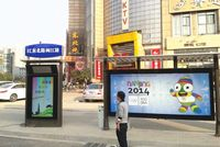 DualCool 55inch high brightness bus station lcd display outdoor