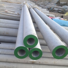 Supply stainless steel ASTM A511 hollow bar for machinery and construction