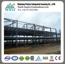 multi-storey prefabricated steel structure warehouse