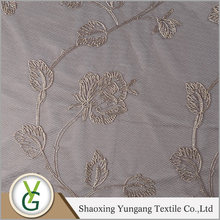 Ready made curtain supplier Luxury Modern brand name curtain