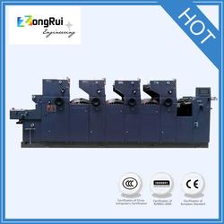 ZR447IINP mini even color offset printing machine price
