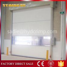 YQR-01 pvc high speed door, fire rated roller shutter