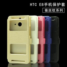 High Quality Flip View Window Smart Cover Case for mobile phone m8