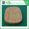 Hot sale top quality best price bamboo extra large size cutting board