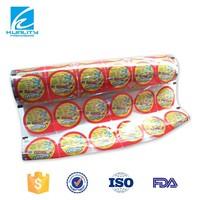 Good sealing easy peel aluminized plastic lid film
