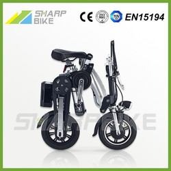 12 inch Battery powered two wheel stand up cheap 250w e-motorcycle foldable
