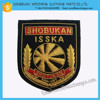 Hand Embroidery Badges and Patches/Handmade gold bullion wire embroidery badges
