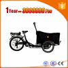 pedal trailer cargo 3 wheel tricycle made in china