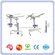 MY-D048 Flat panel Digital Radiography System