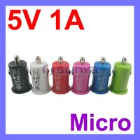 5V 1A Mini USB Car Charger for iPhone 4 4G iPod Mobile phone