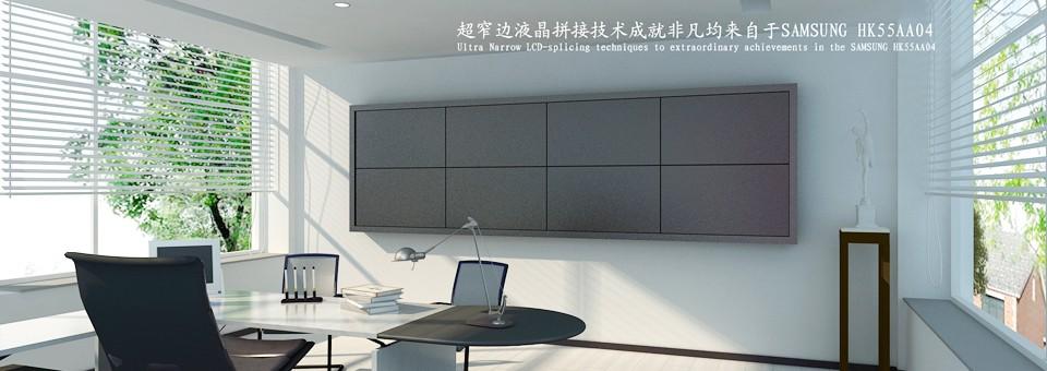 삼성 orginal 패널 고화질 1920*1080 해상도 멀티 스크린 비디오 ...