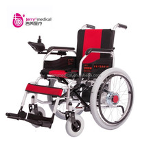 portable foldable electric wheelchair for old people