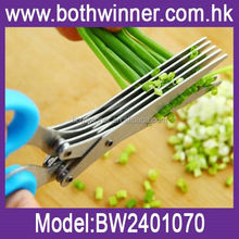 utility kitchen scissors ,H0T232 home scissors