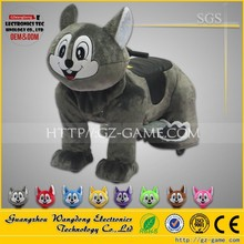 happy ride toy animal ride hot in shopping mall/ Animal ride TOP SALE / pink panther ride