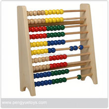 Educational toy computing frame wooden toys