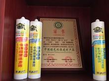 JBS-6500 best neutral weatherproof silicone sealant good quality &daokangning