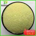 高品質フルオロキノロン抗生物質82419-36-1オフロキサシンパウダー