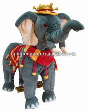 Qingfeng ride on furry animal popular electric animal ride for mall