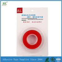 Retail small size double side pet protection tapes