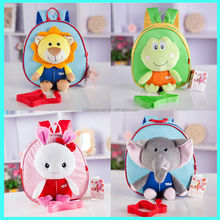 Cute animal backpack for kindergartern china wholesale school supplies