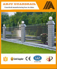 China supplier of decorative metal fence for garden for residential DK007