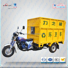 200cc Garbage Motor Tricycle /for Sanitation Using/ with Hydraulic Dumper