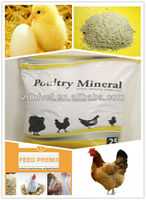 bulk premix vitamins and minerals for poultry feed