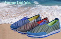 2015 Men's Trendy Breathable Mesh Slip-on Loafer Lightweight Mesh Walking breathable casual mens shoes