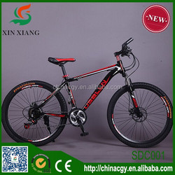 26''high quality full suspension carbon mountain bike frame wholesale