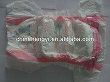 B grade baby diaper in stock and cheap price high quality velcro and PP tape