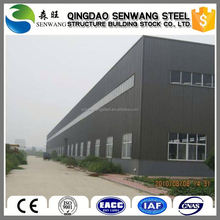 Mobile Steel Structure Warehouse