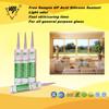 General Purpose acetoxy cure silicone sealant factory price