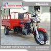 Top sale cheapest 150cc adult tricycle / three wheel cargo motorcycles