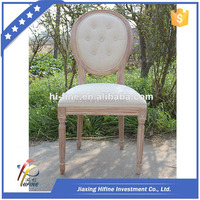 French style antique chair styles pictures