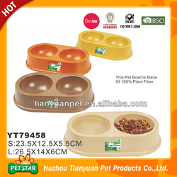 Professional Factory Direct Dog Bowl