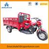 Chongqing Suzuki Three Wheel Motorcycle For Cargo Loading And Shipping