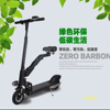 Cool design and patent products cheap electric motorcycle with CE,FCC,RoHS,DOT
