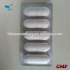 /p-detail/veterinaria-farmac%C3%A9utica-compra-tableta-clorhidrato-de-levamisol-300003289764.html