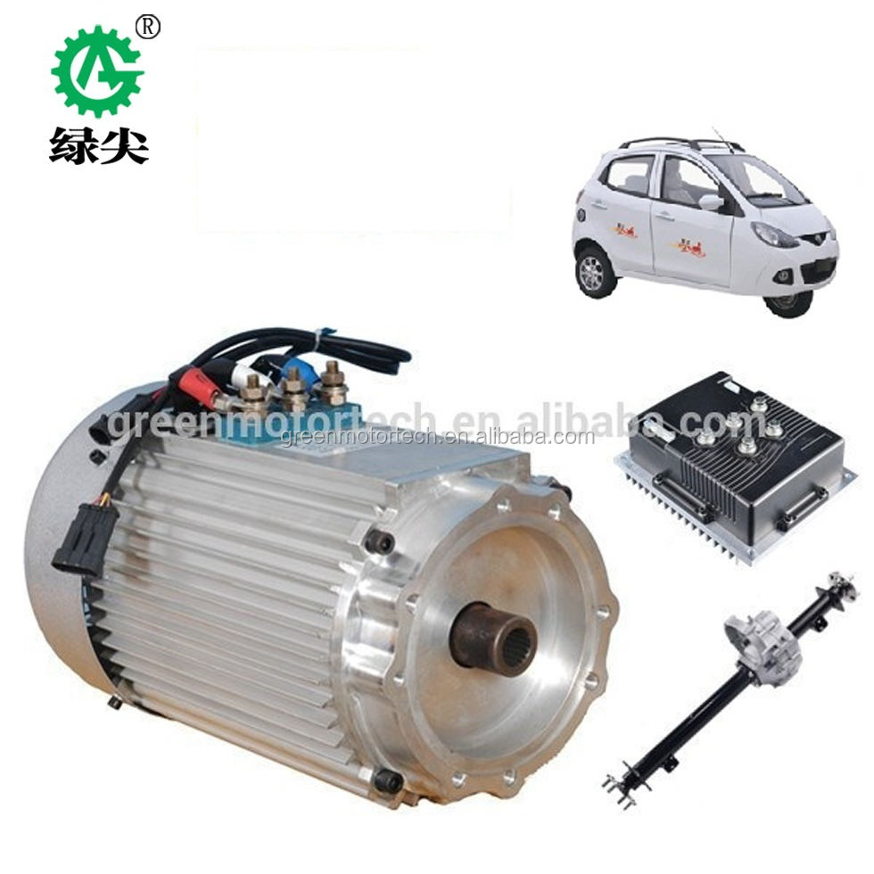high power electric motor 48v 3kw 5 kw electric boat motor