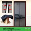 Handmade Curtain For Door