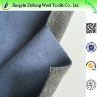 double faced wool fabric,two sides tweed fabric