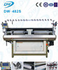 "DW-482S 48"" Automatic Fully Fashion Jacquard Type Computerized Sweater Flat Knitting Machine with Double Knitting Method"