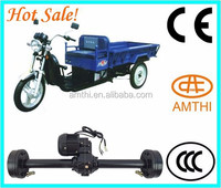 3 wheel motorcycle/motor tricycle/motor trike Small Cargo 3 Wheel Electric Tricycle,Amthi