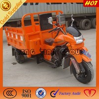 2015 three wheel motorcycle/hot sell 3 wheeler cargo tricycle