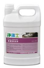 Liquid tile floor cleaner and maintianer Coski Floor Cleaner