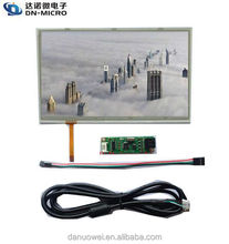 cheap price 8 inch 16:9 resistive touch screen for monitor